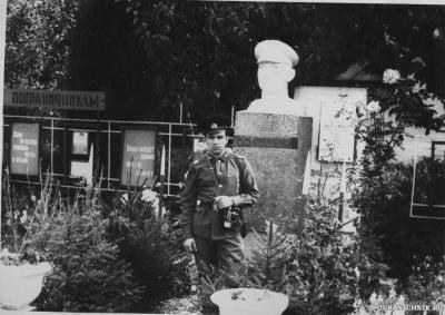 27-й Мукачевский