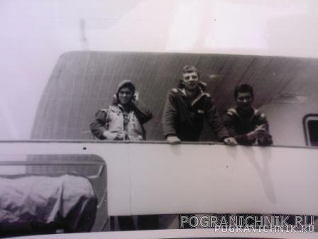 Кавказ в море, осень 89-го