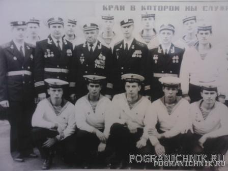 С командиром Кавказа Безиным...
