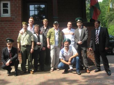 28 мая 2008г. Первая встреча ПОГРАНИЧНИКОВ в Германии.