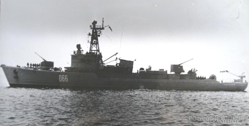 """КПСКР """"Дзержинский"""" 1981 г"""