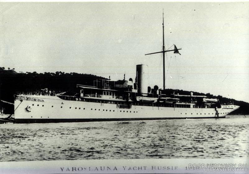 Первый ПСКР Воровский (царская яхта Ярославна)