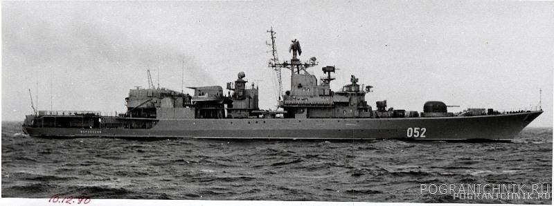 ПСКР Воровский Керчь- Севастополь Госы 1990.