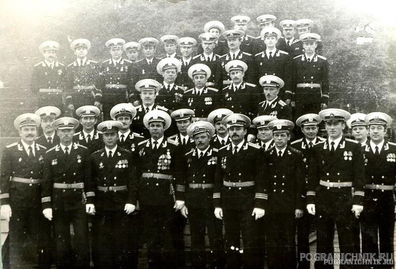 Офицеры 2 БПСКР 28 мая 1985 г