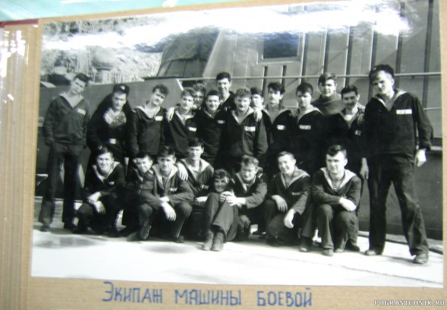 Корабельный альбом ПСКР-722