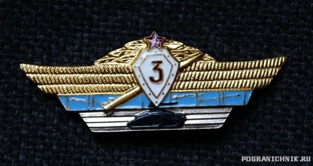 3 класс офицеры