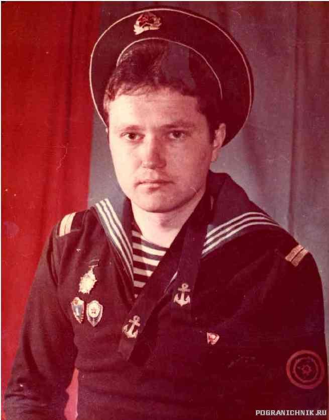Ленинское 1979-1982