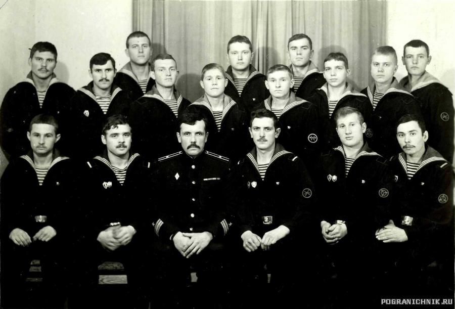Ленинское 1981 - взвод