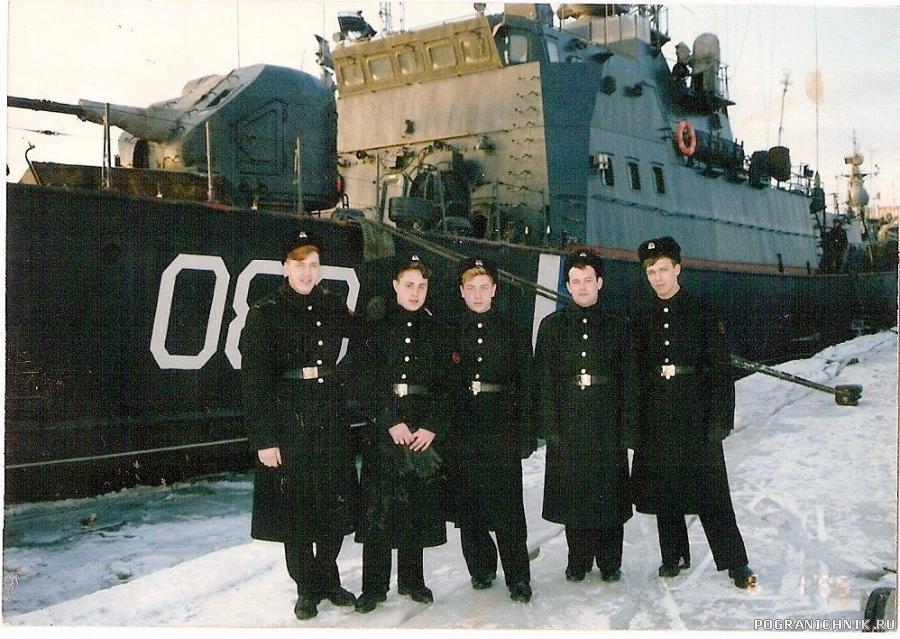 Январь 95го Корсаков