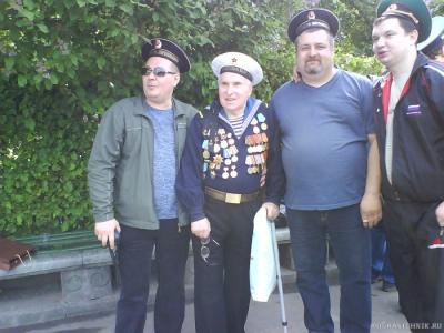 Москва ЦПКО 28 мая