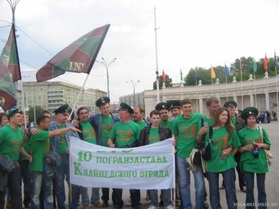 """28 мая 2008 """"Киприда"""""""