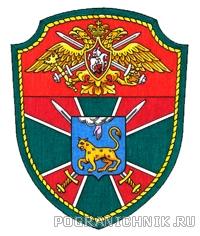 6 «Гдынский» ПО. Псков