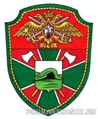 39 инженерно-строительный батальон