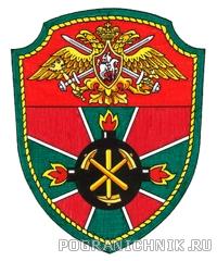 517 пограничный отряд особого назначения. Петрозаводск