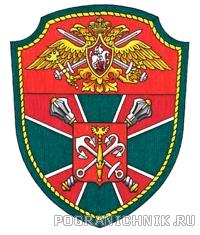 Управление войск округа. Санкт-Петербург
