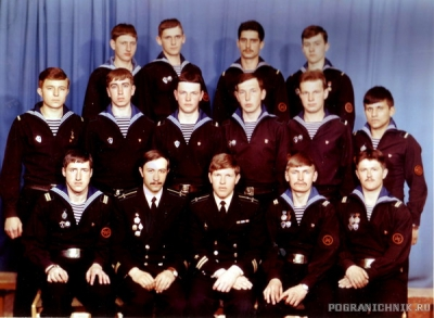 ПСКР 370  1979-1982