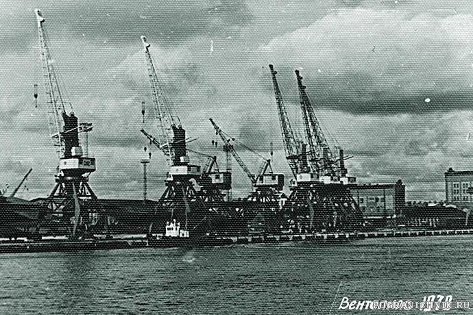 Солидный порт