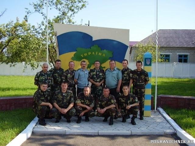 """Офицеры управления ВПС """"Овруч"""""""