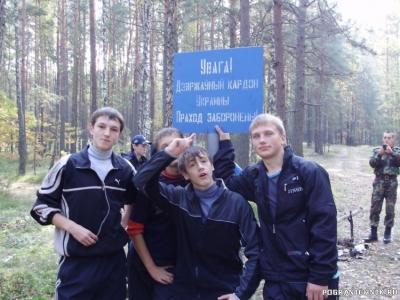Экскурсия к линии Государственной границы