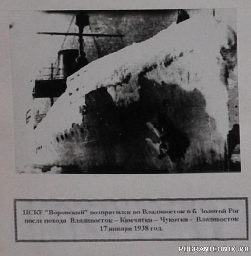 Во льду 1938 Владивосток