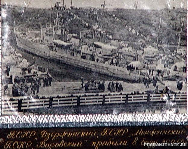 Воровски Дзержинский Менжинский в базе. 1960 г