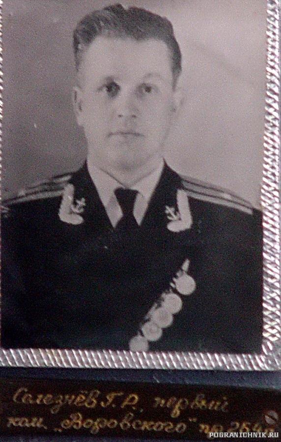 первый командир корабля Селезнев