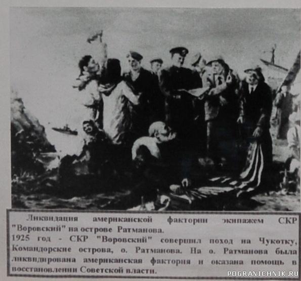 Воровский на о Ратманова 1925 г