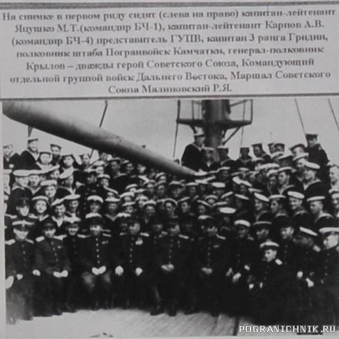 маршал Малиновский и генерал Крылов на борту корабля на Чуко