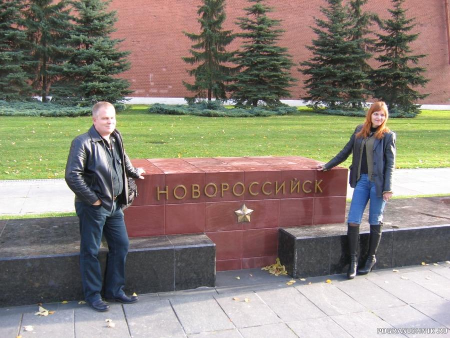 Админы в Александровском саду