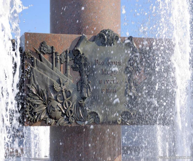 фонтан. фрагмент.