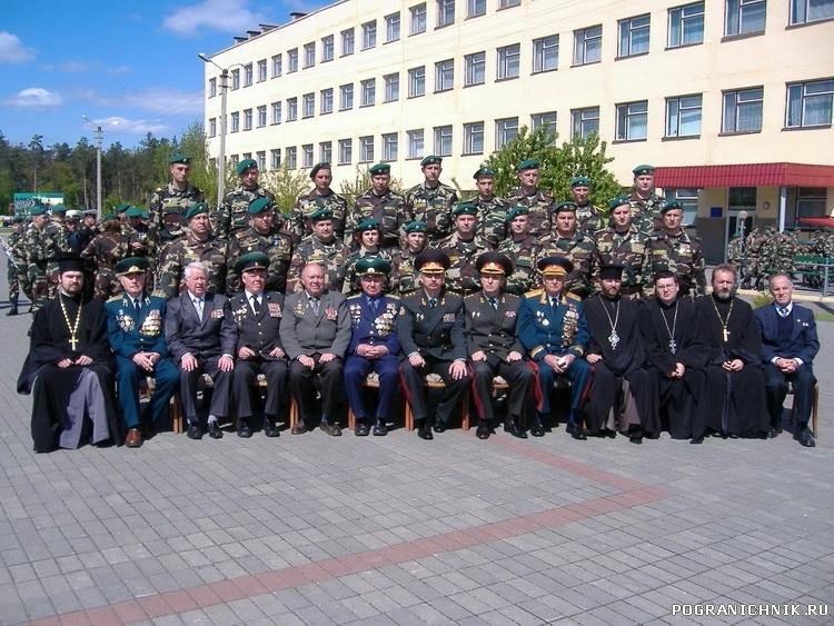 Лучшие пограничники Северного регионального Управления во гл