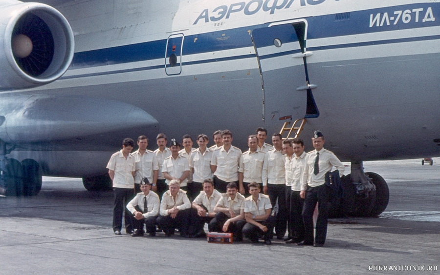1 Перелёт экипажа.