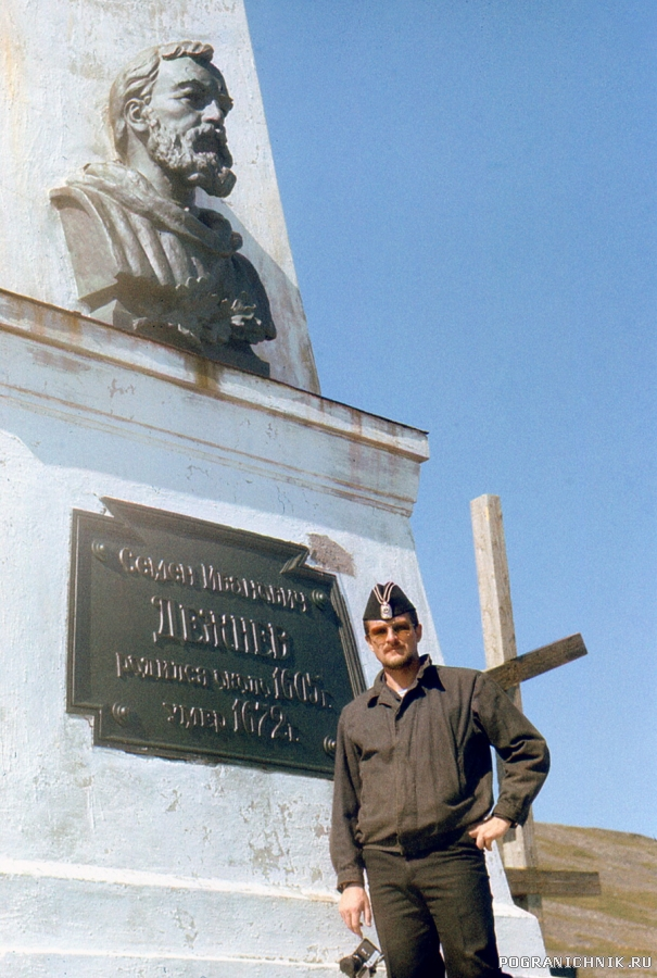 10. маяк  на м. Дежнева