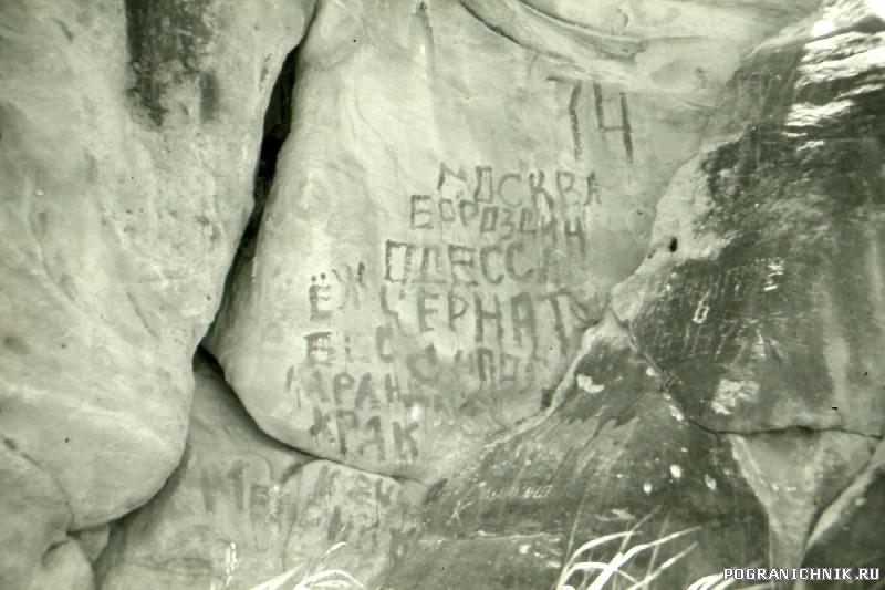 Kaahka181.jpg