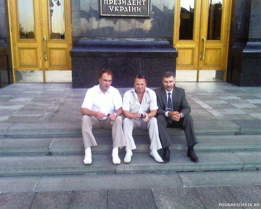 Встреча в Киеве (Вареник М.Ю., Шкуденко Г.Г., Сасин А.И.)