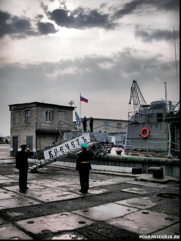 """11 октября 2008 года.Спуск флага на ПСКР""""Кречет"""""""