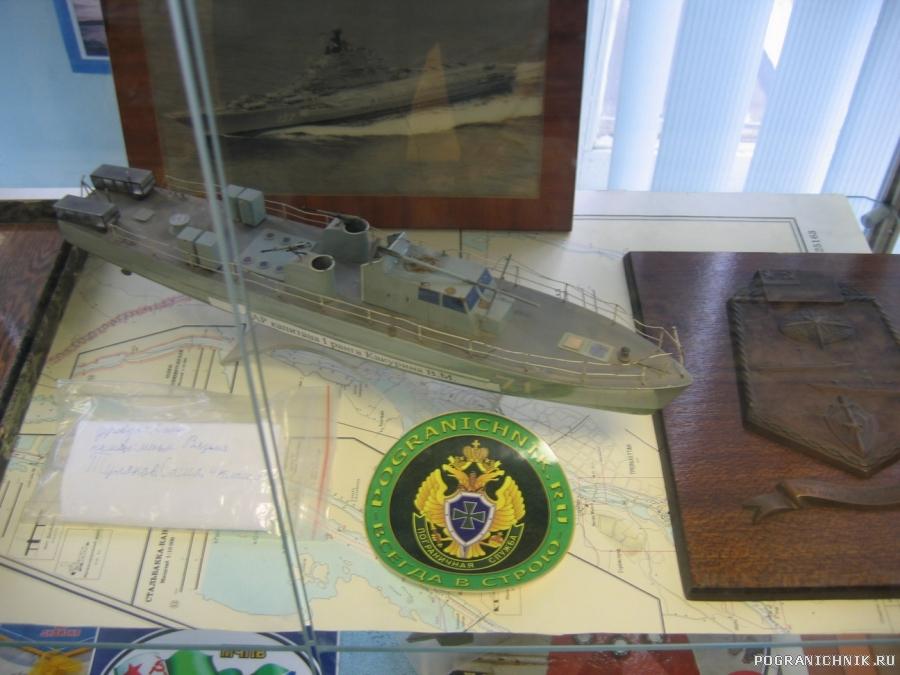 Музей морской пограничной славы при школе № 960