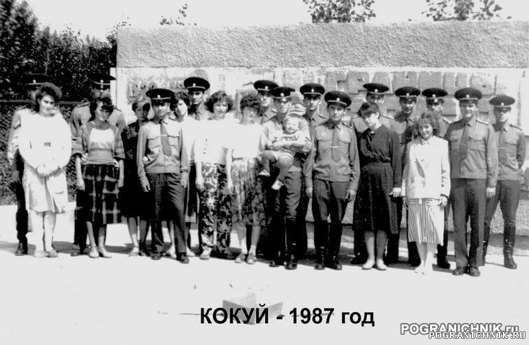 В/Ч 9797 СРЕТЕНСК
