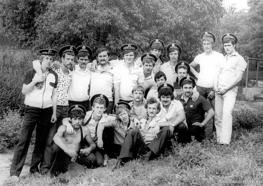 28 мая 1984 года Донецк
