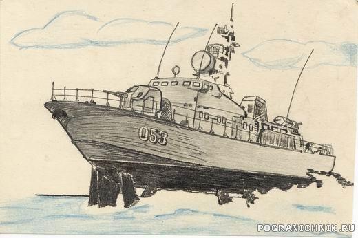 ПСКР-105