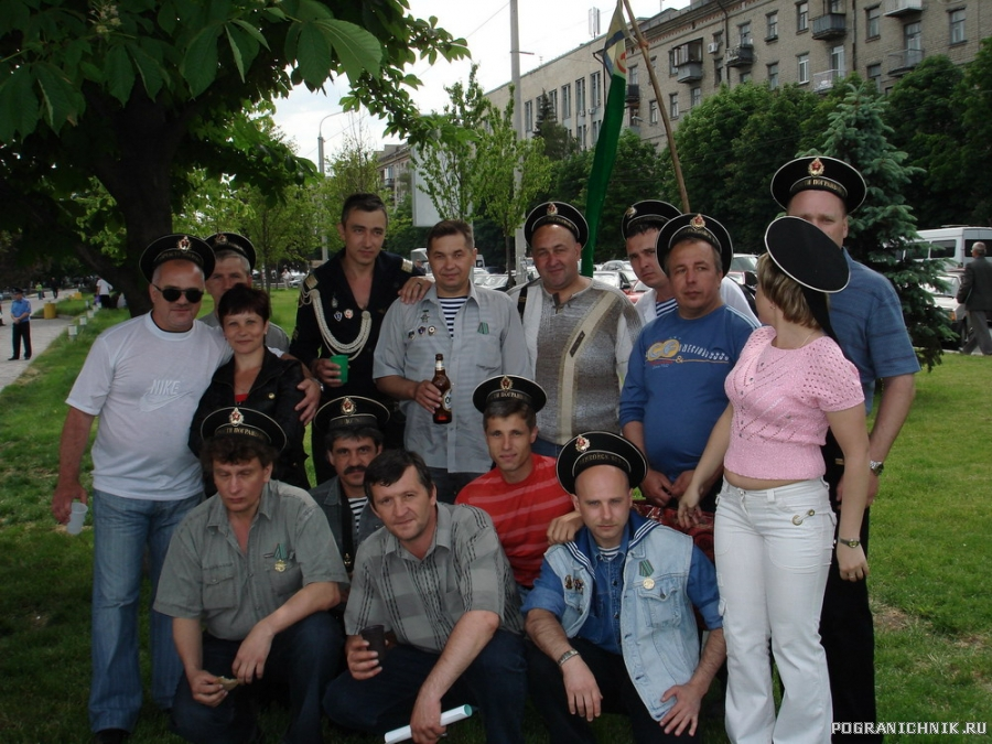 Днепропетровск -Екатеринослав