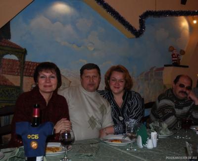 Москва. 20 декабря.