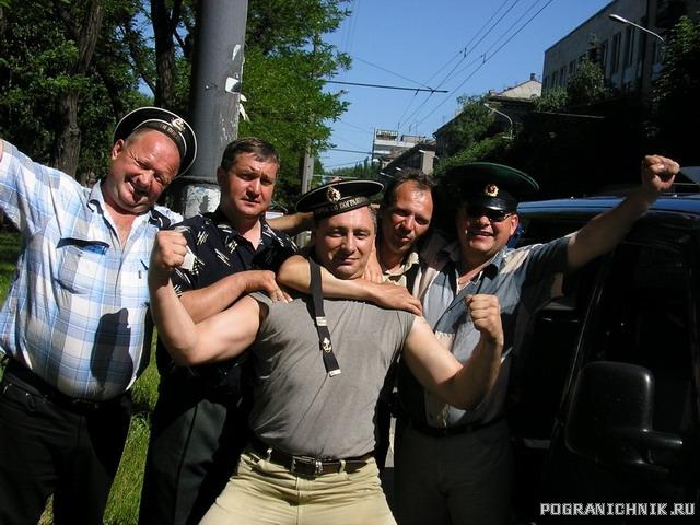 Екатеринославские парни