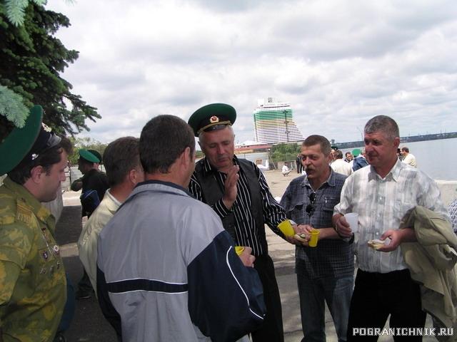 Днепроперовск