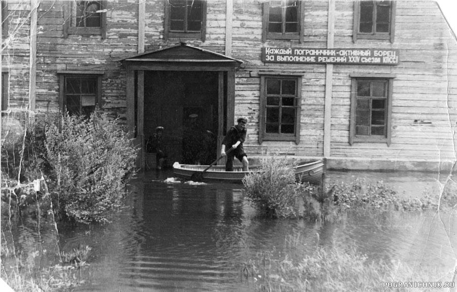 Ленинское-74? Наводнение