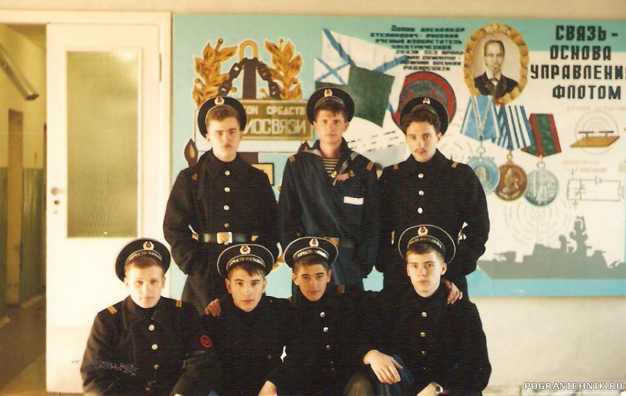 радиополегон 1994.г