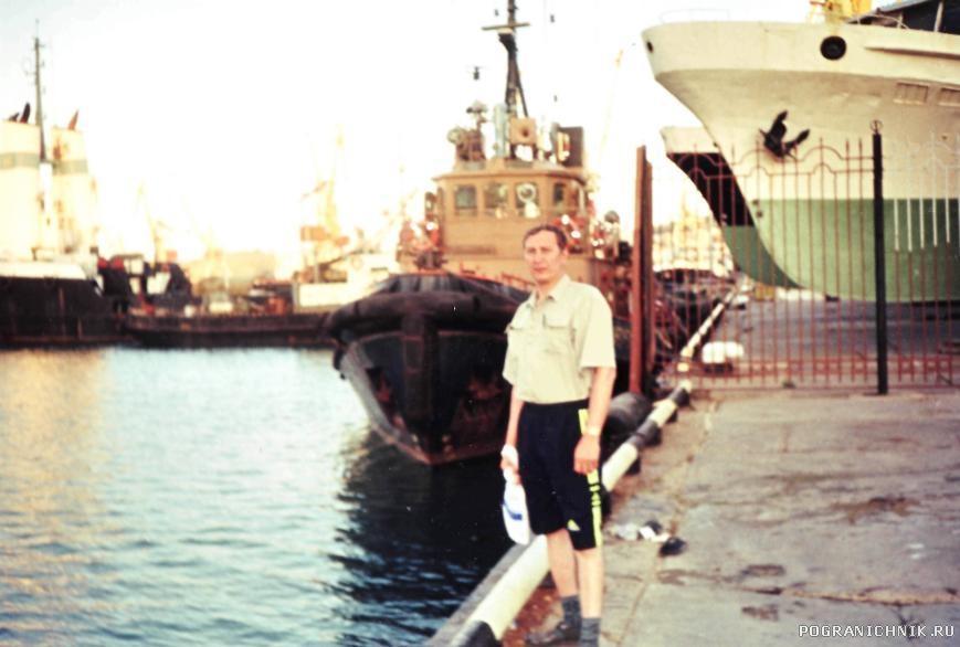 Порт Феодосии 2000