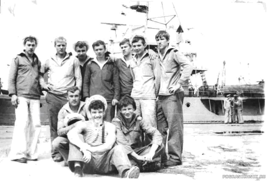 День ВМФ 79