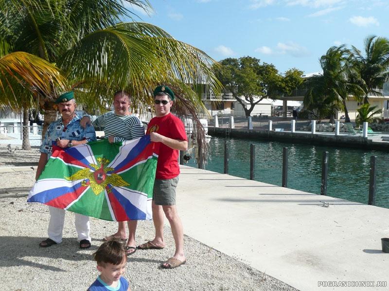 1 Января 2009 года. Юг Флориды.