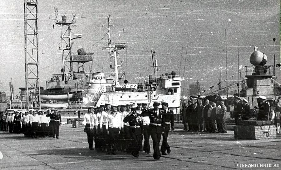 643 лето 1985 г.
